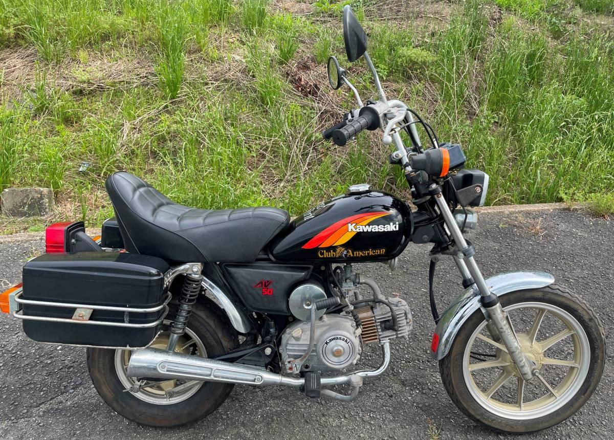 「【AV50】レストア、部品取りに Z2とかカワサキ乗りのセカンドバイク・・・にダメですかね?Z50LTD」の画像1