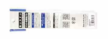 #15 ケイムライワシ 100g メジャークラフト ルアー メタルジグ ジグパラ バーチカル スローピッチ_画像4