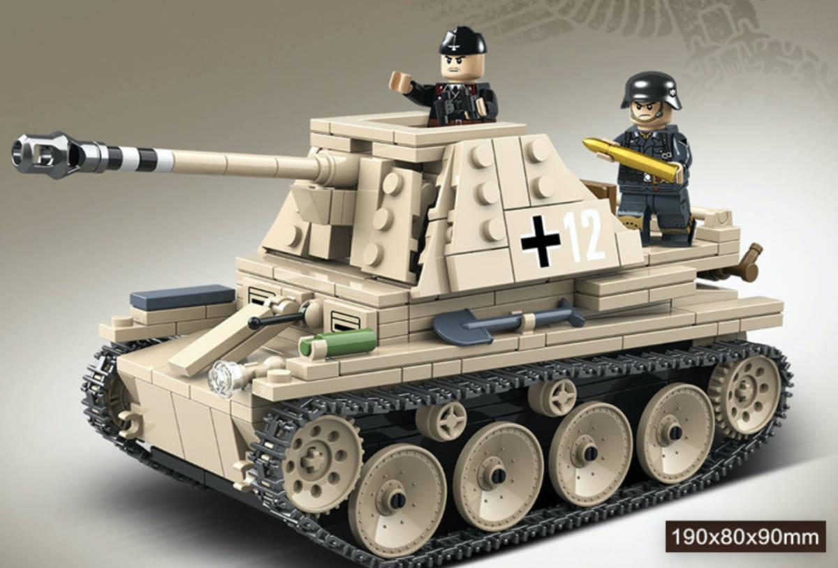 マルダーIII 第二次世界大戦期 ドイツが 対戦車自走砲 戦車 タンク ブロック ミニフィグ レゴ 互換 LEGO 互換 テクニック フィギュア_画像3