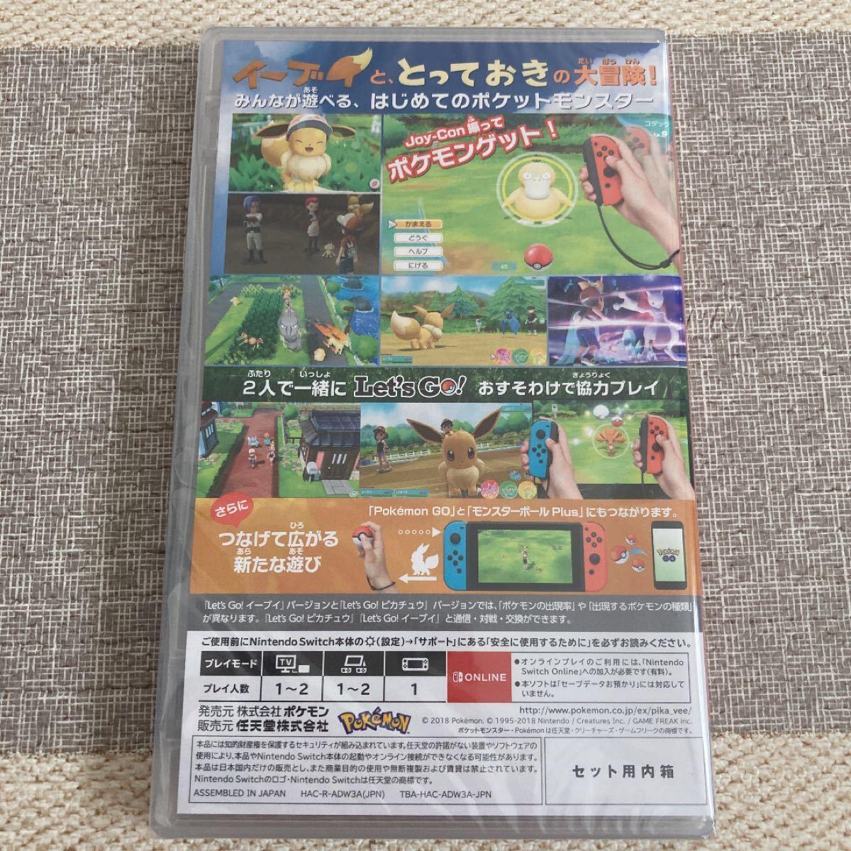 ポケットモンスター Let''s Go イーブイ レッツゴーイーブイ Nintendo Switch Switch ポケモン
