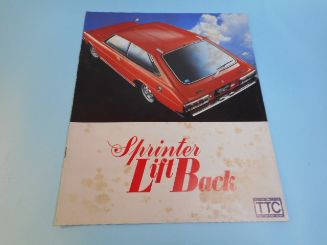 トヨタ スプリンター リフトバック 昭和45年 B-TE62 全14ページ カタログ 自動車 _画像1