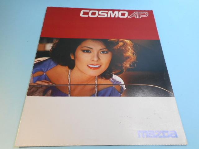 マツダ コスモAP 1975年 2代目 CD23 全16ページ カタログ 自動車 _画像1