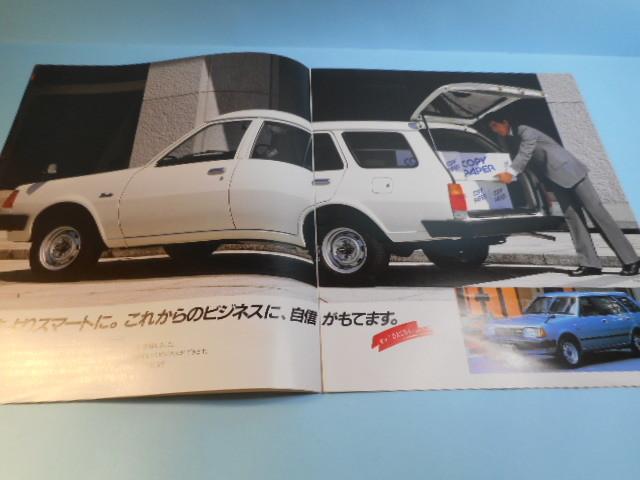 マツダ ファミリアバン 1300 1400 1977年 4代目 全14ページ カタログ 自動車 _画像3