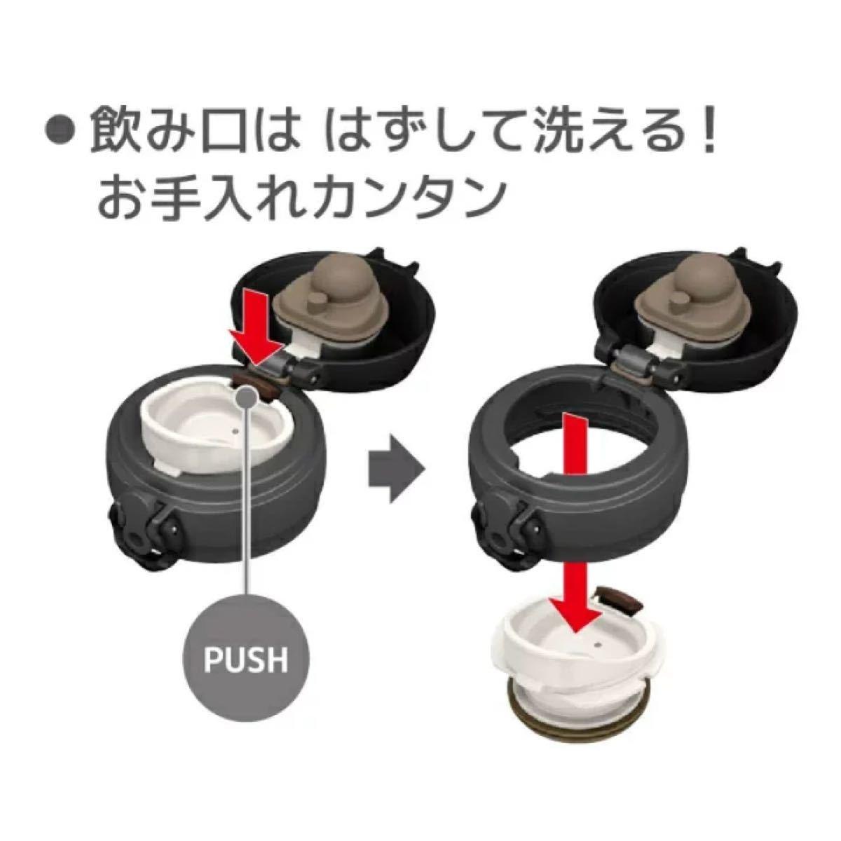 サーモス 水筒 真空断熱ケータイマグ ワンタッチオープンタイプ パールブラック