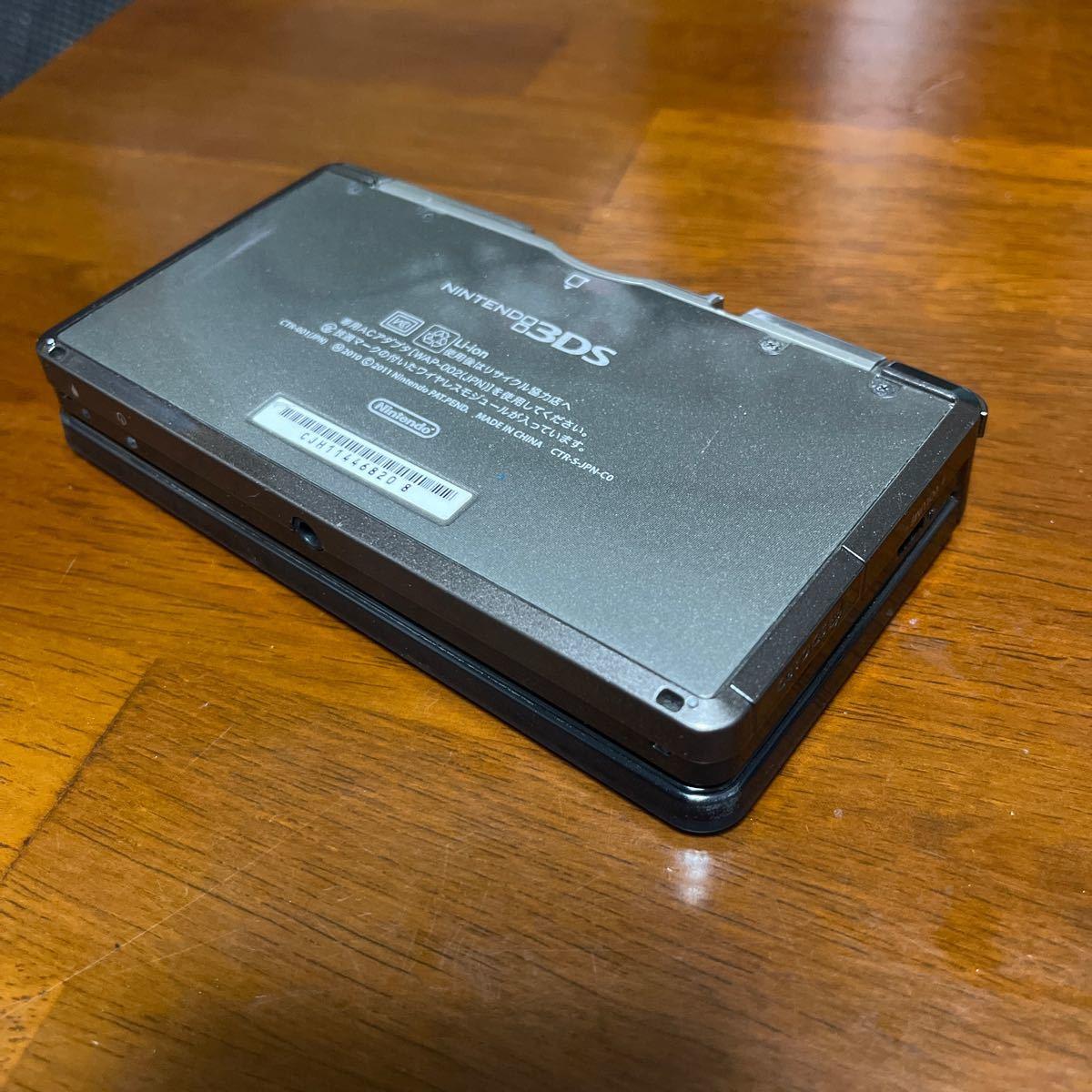ニンテンドー3DS本体ブラック