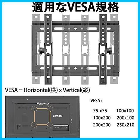 テレビ壁掛け金具 TETVIK 14-42インチLED LCD コンピュータモニタ 液晶テレビ対応 角度調節可能 VESA対応 最大200*200mm 耐荷重25kg_画像7