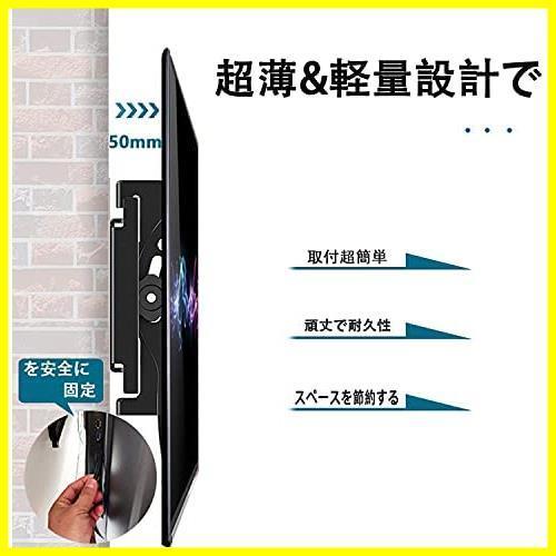 テレビ壁掛け金具 TETVIK 14-42インチLED LCD コンピュータモニタ 液晶テレビ対応 角度調節可能 VESA対応 最大200*200mm 耐荷重25kg_画像3