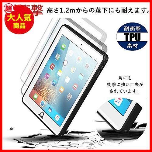 iPad 9.7インチ 2017 2018 完全 防水ケース 耐震 防雪 防塵 耐衝撃 カバー 全面保護 IP68防水規格 アイパッドケース アイパッドカバー_画像3