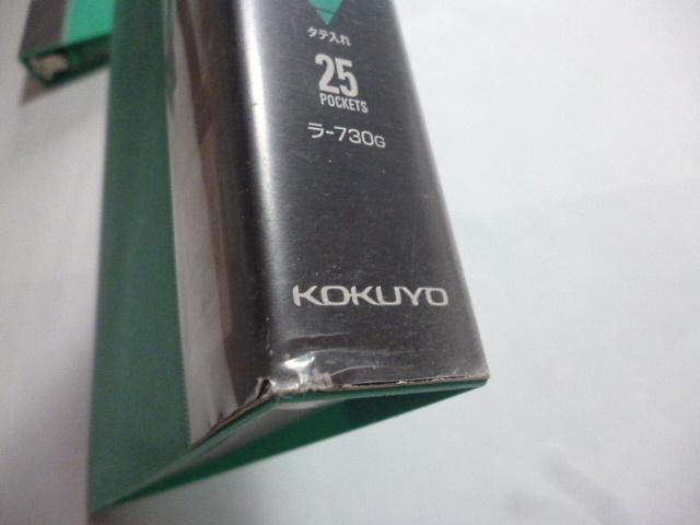 コクヨ★クリヤーブック ラ-730G ×2個 A4縦 30穴 / ノビータ ラ-N40T A4 40枚 ファイル  _画像3