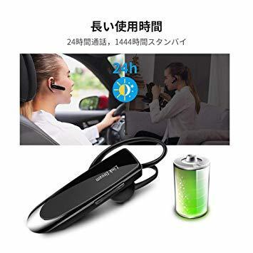黒 ワイヤレス 日本語音声 片耳 V4.1 高音質 ヘッドセット Bluetooth マイク内蔵 ハンズフリー通話_画像4