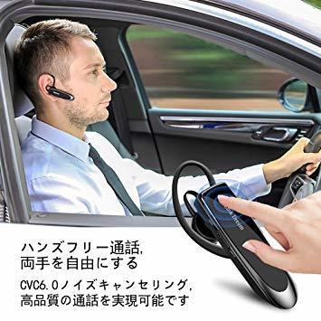 黒 ワイヤレス 日本語音声 片耳 V4.1 高音質 ヘッドセット Bluetooth マイク内蔵 ハンズフリー通話_画像2
