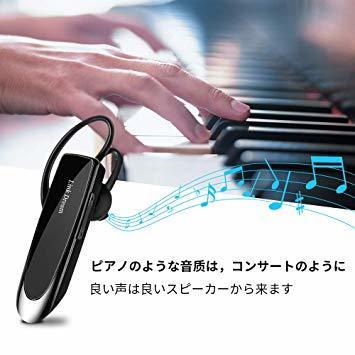 黒 ワイヤレス 日本語音声 片耳 V4.1 高音質 ヘッドセット Bluetooth マイク内蔵 ハンズフリー通話_画像3