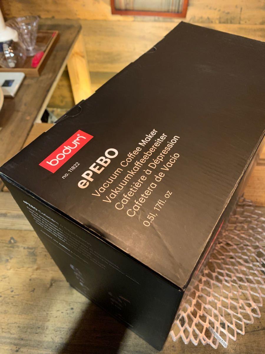 ボダムbodum ePEBO 500ml サイフォン式コーヒーメーカー /ボダム イーペボ