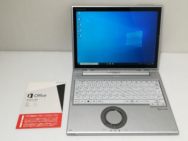中古品★Panasonicノートパソコン Let's note XZ6 CF-XZ6RD4VS Corei5-7300U/8GB/SSD256GB/WLAN/Windows10 Pro/12型/Office2013付属