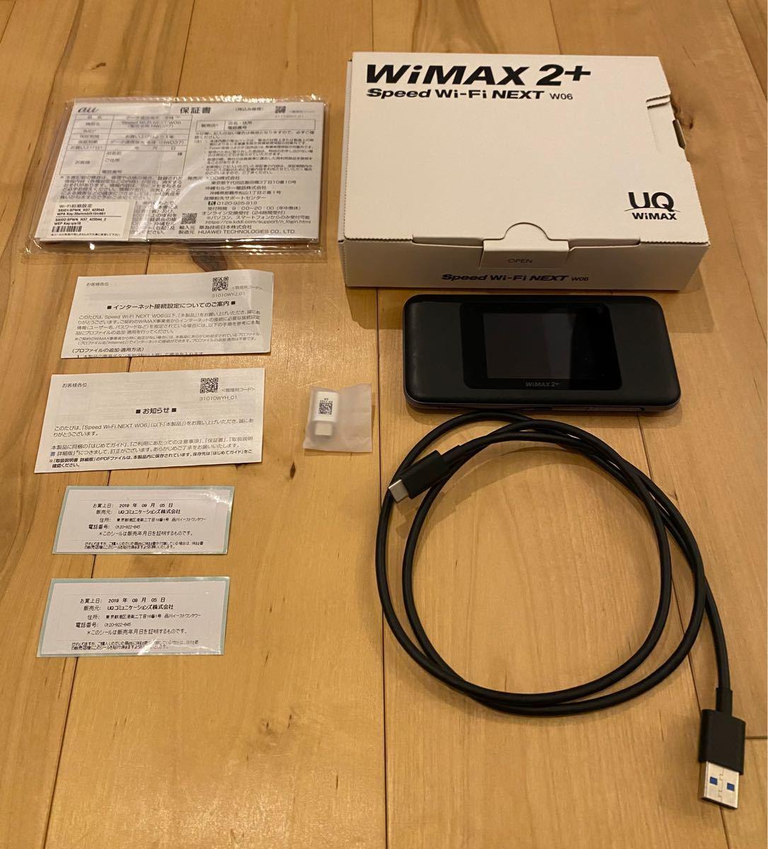 Speed Wi-Fi NEXT W06 HUAWEI製