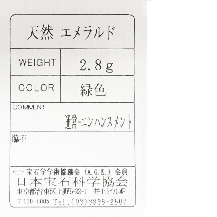 【SH58503】カルティエ スパルタカス ブレスレット K18 イエローゴールド チャーム【中古】_画像5