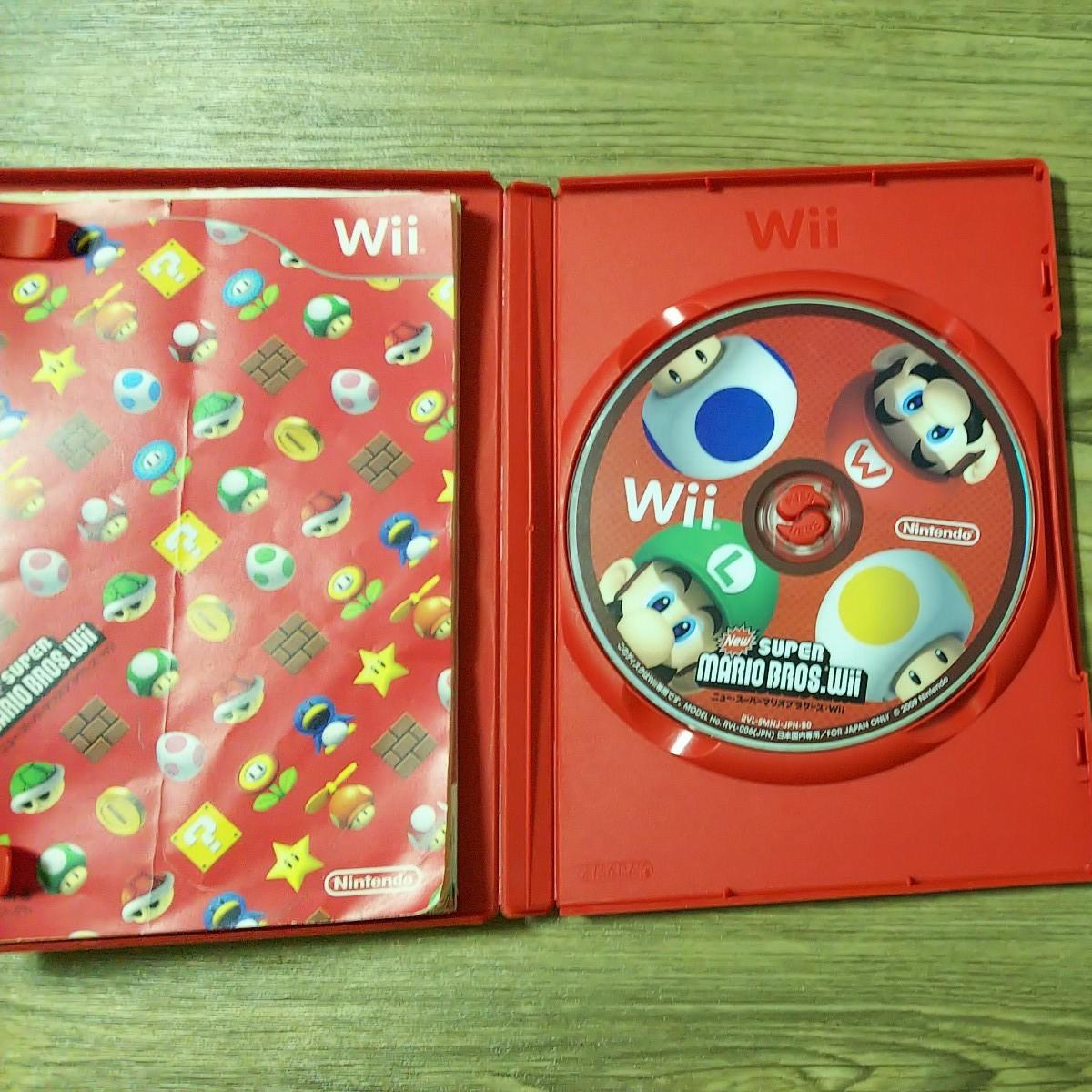 Wiiソフト ニュースーパーマリオブラザーズWii
