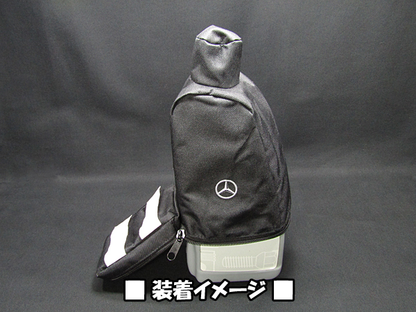 ベンツ純正品 純正1Lオイルボトル車載用ケースセット(A0005852503)_画像8