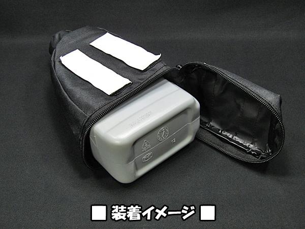 ベンツ純正品 純正1Lオイルボトル車載用ケースセット(A0005852503)_画像9