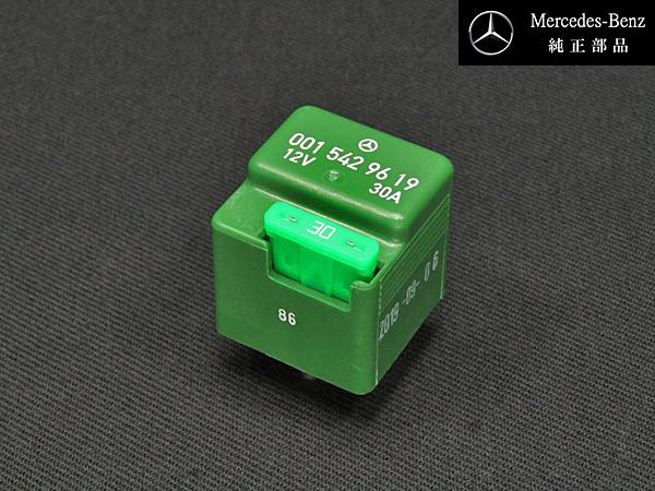 ■セール ベンツ純正品 フューエルポンプ・電動ファンリレー 4ピン緑色 30A(A0015429619)_画像1