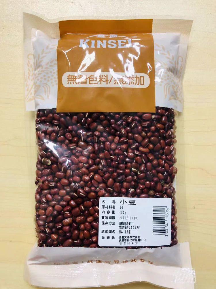 北海道産 小豆 赤豆 あずき 豆 紅豆 400g 1袋_画像2