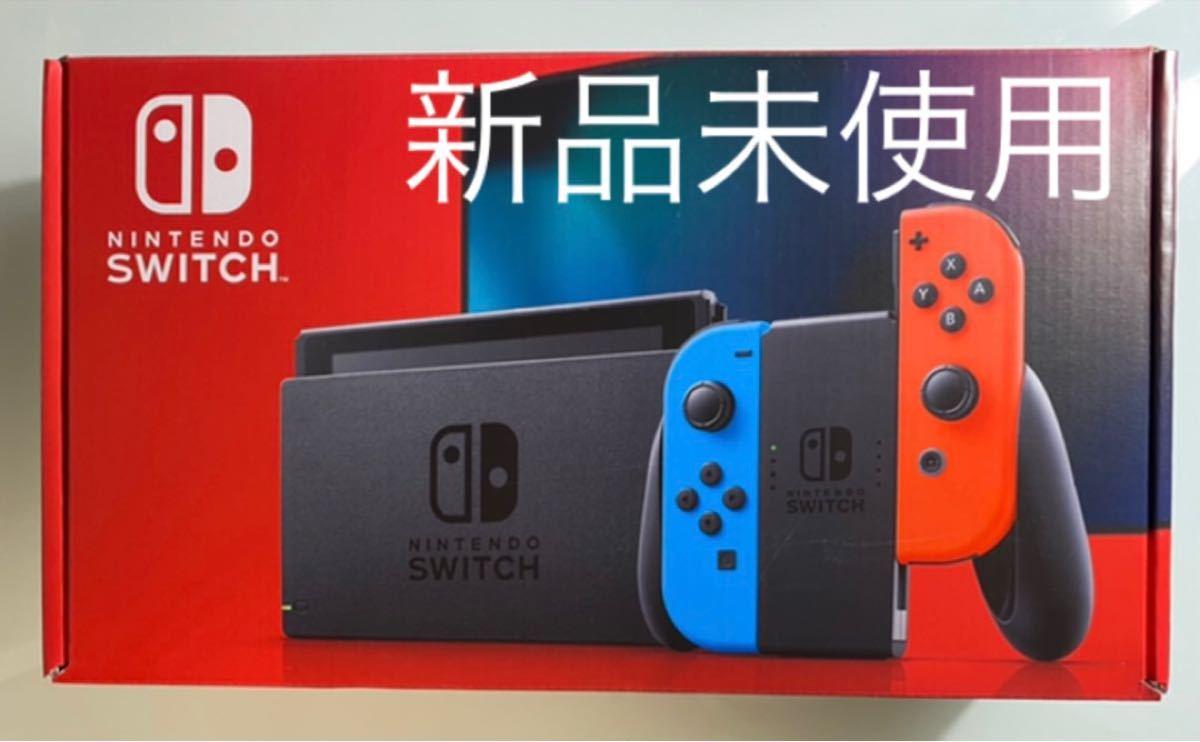 Nintendo Switch 任天堂 ニンテンドースイッチ本体 ネオンブルー Switch本体 スイッチ本体