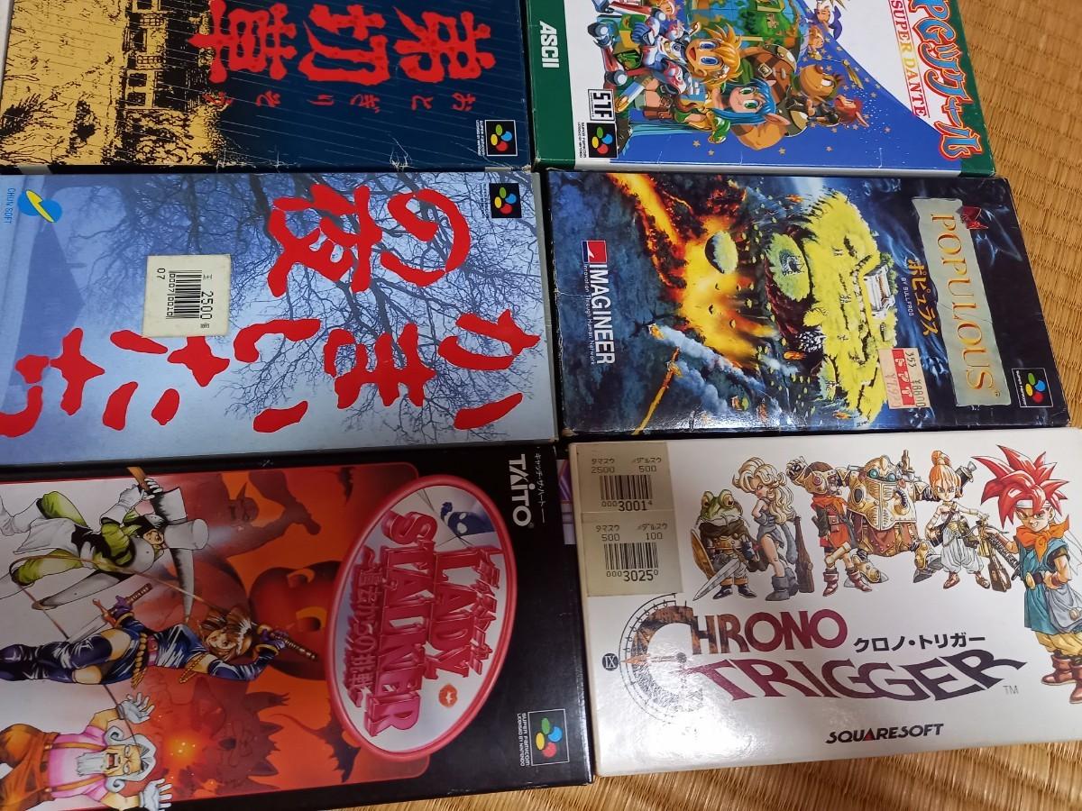 スーパーファミコンソフト箱、説明書付き15本