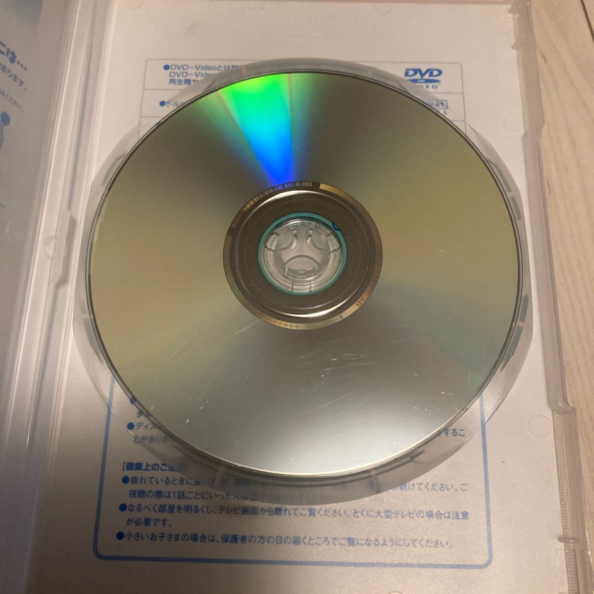 (DVD) わがまま☆フェアリー ミルモでポン! DVD (7) (2003)