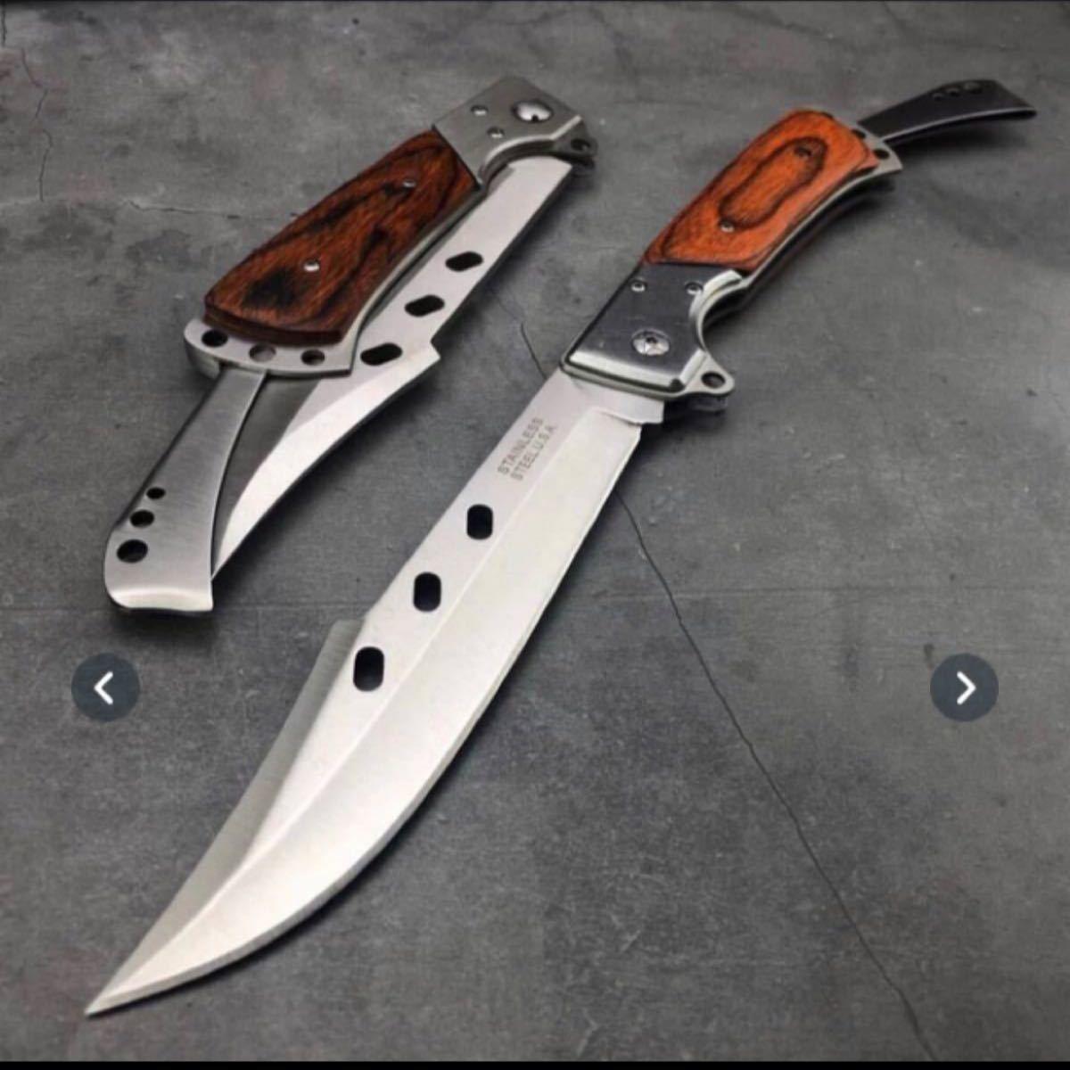 折りたたみ式 フォールディングナイフ