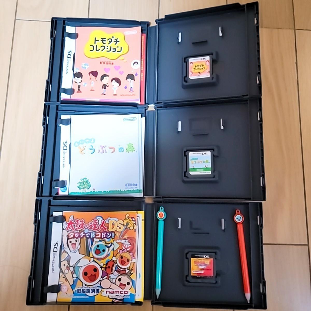 ニンテンドー DS lite  DSi  ソフト7本 まとめ売り