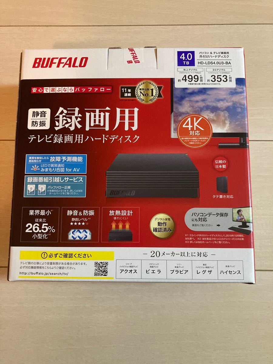 バッファロー 外付けハードディスク4TB(ブラック)