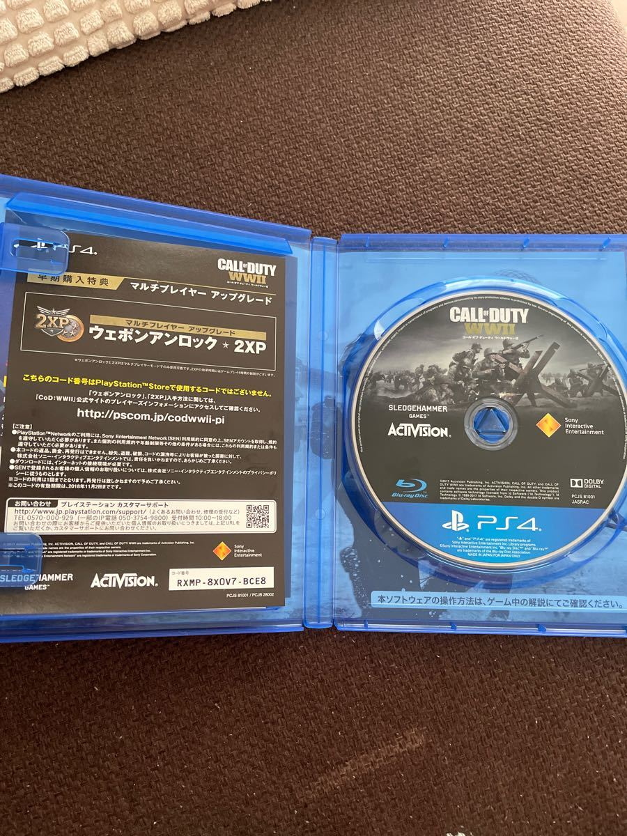コールオブデューティ ワールドウォー2 PS4