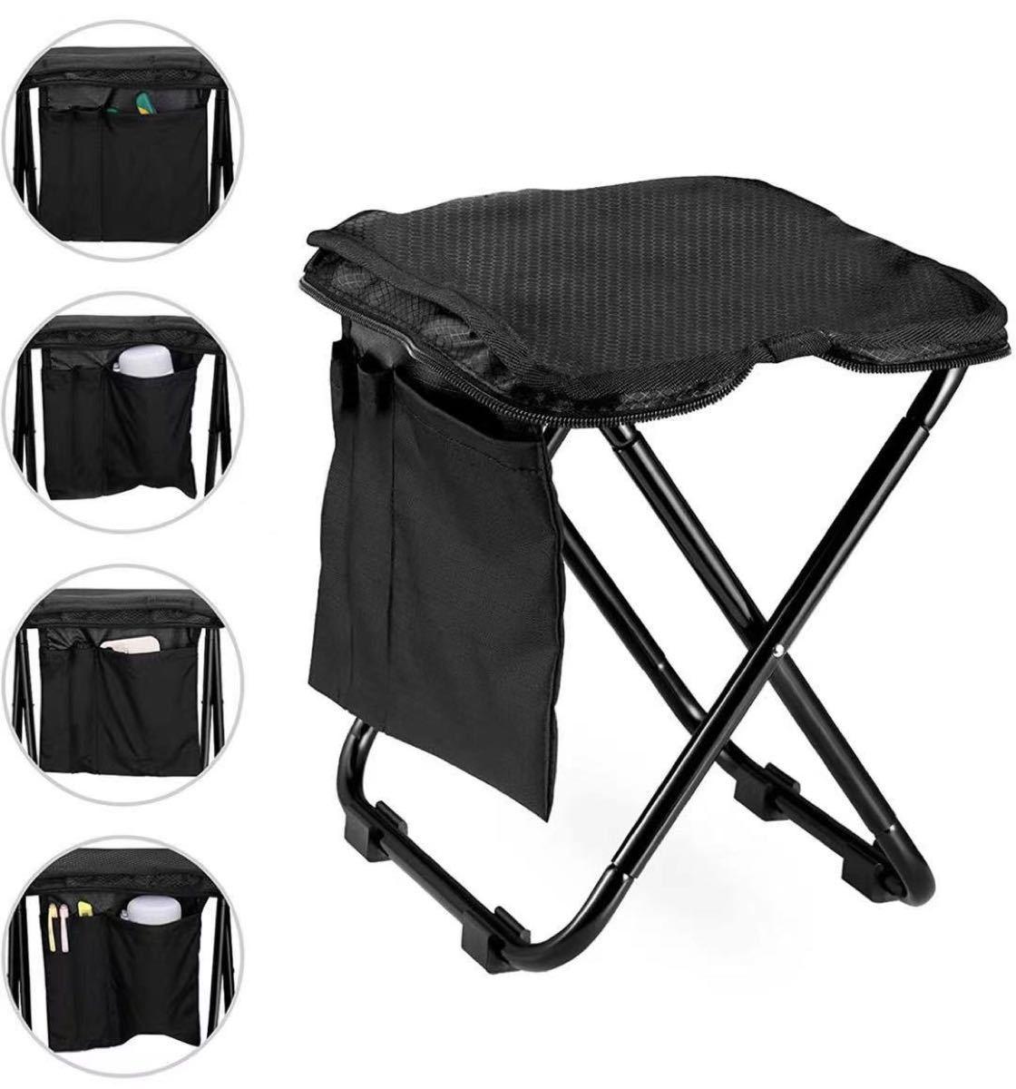 アウトドアチェア 折りたたみ椅子コンパクトイス キャンプ 耐荷重80-100kg