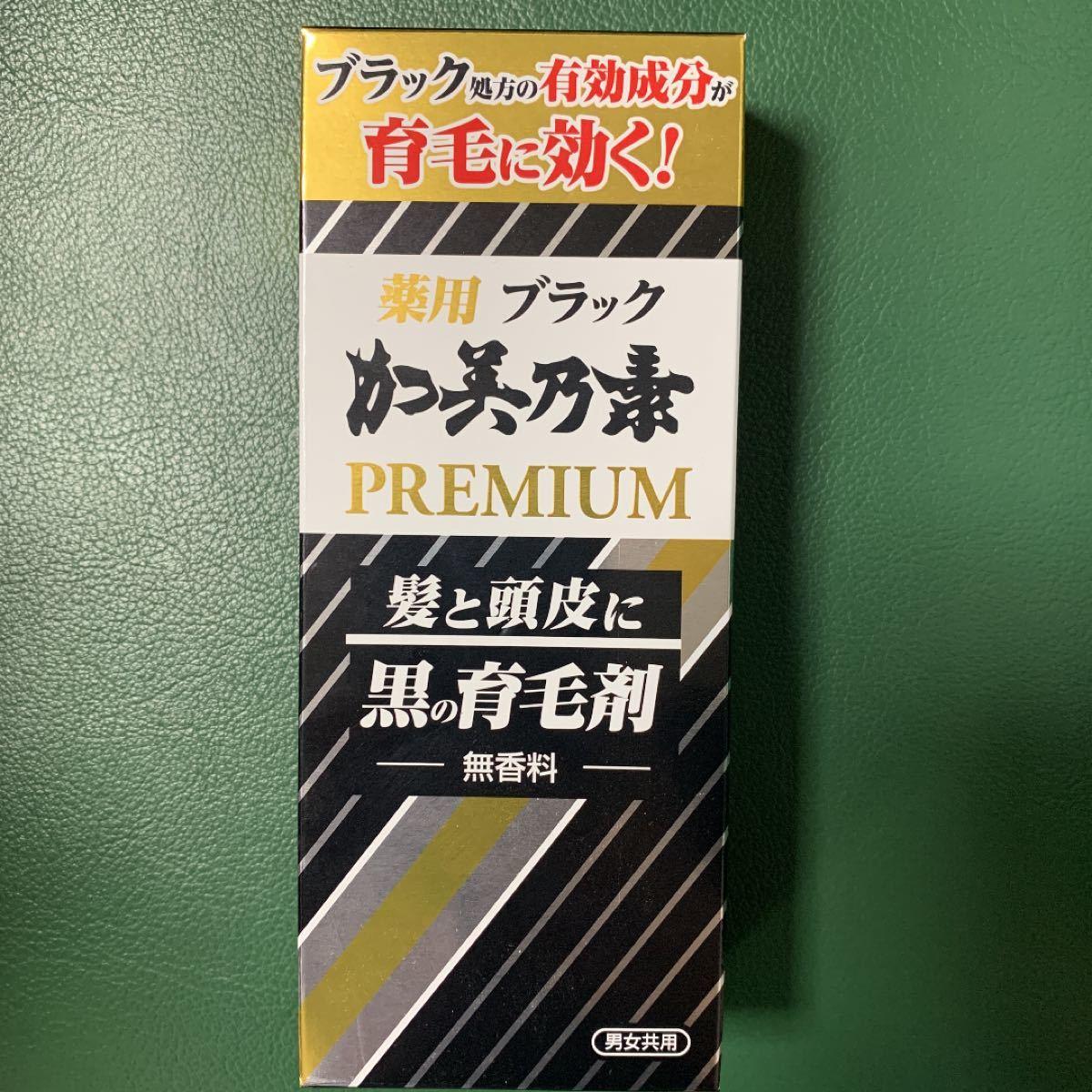 薬用ブラック加美乃素プレミアム 育毛剤