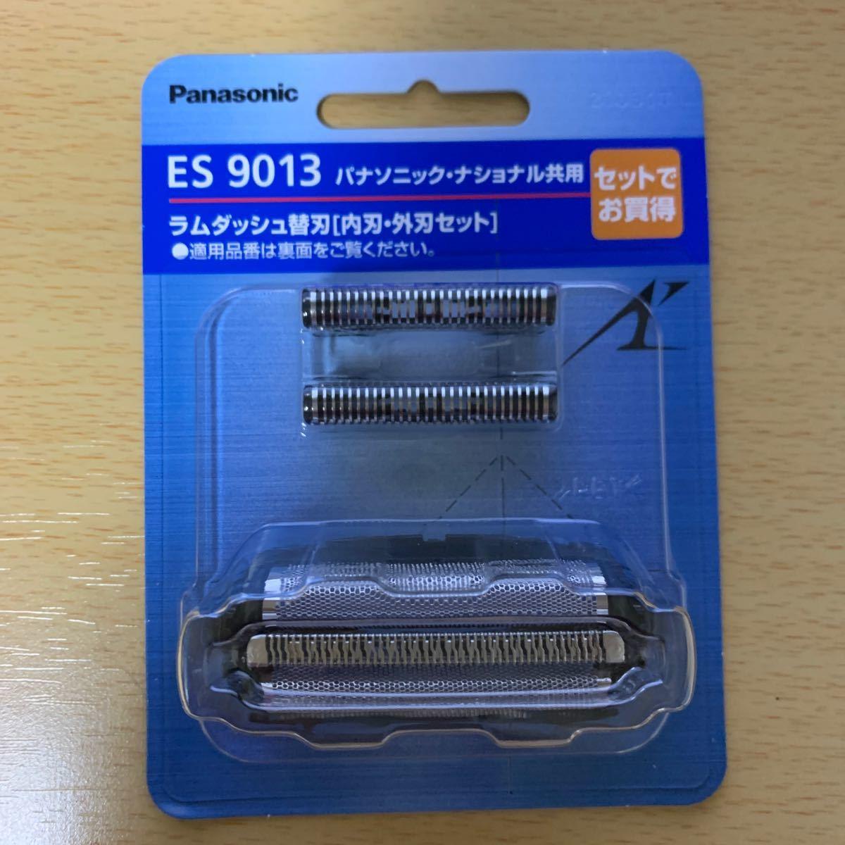 パナソニックラムダッシュ 替刃 Es-9013