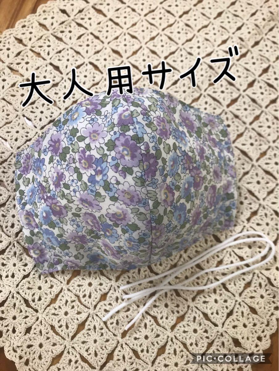 ☆ハンドメイド 立体インナー☆大人用 大きめサイズ 花柄 ダブルガーゼ
