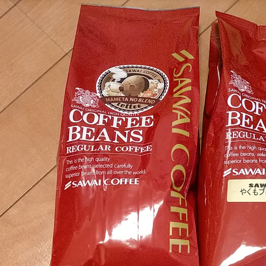 澤井珈琲 コーヒー豆 ドリップコーヒー コーヒー専門店