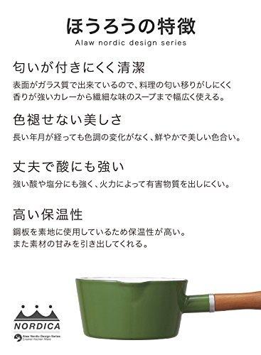 グリーン 16cm シービージャパン 片手鍋 ブリティッシュグリーン IH対応 16cm ノルディカ ミルクパン ホーロー A_画像5