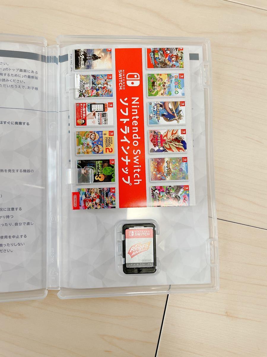 リングフィット アドベンチャー Nintendo switch