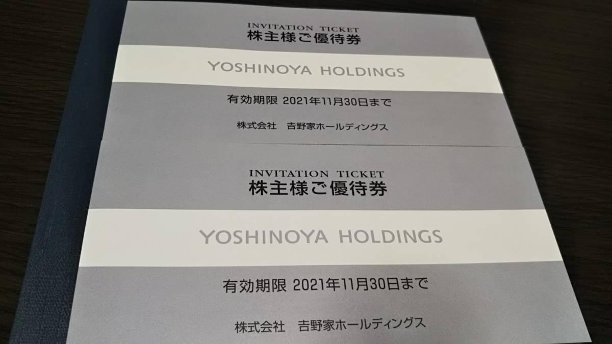 吉野家 株主優待券 6000円分_画像1