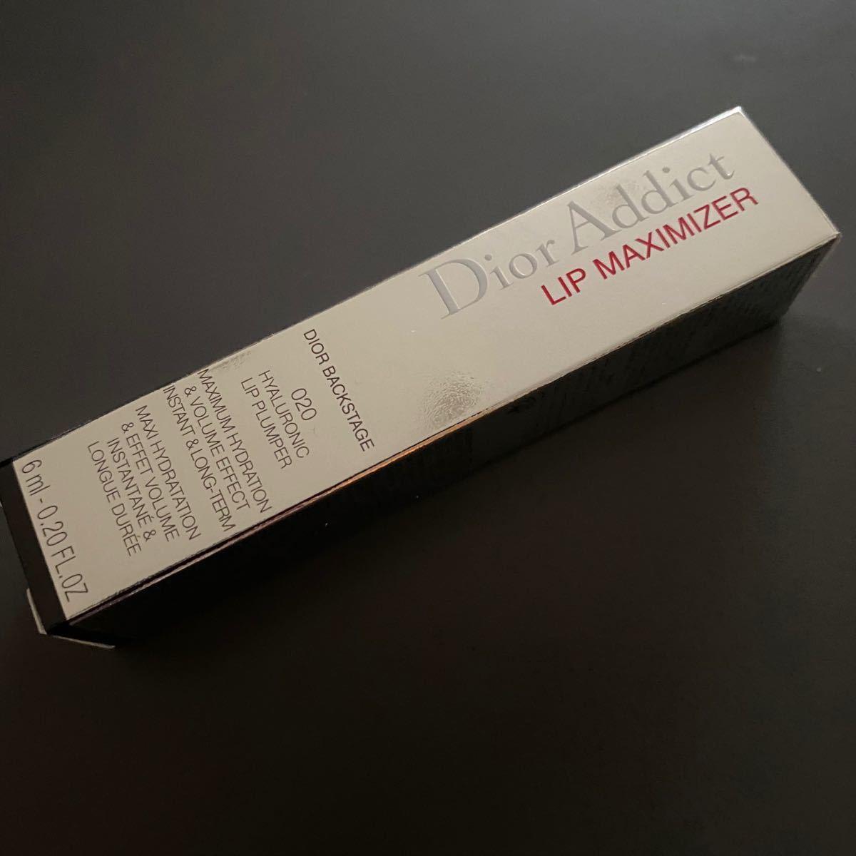 Dior アディクトリップマキシマイザー マキシマイザー 020