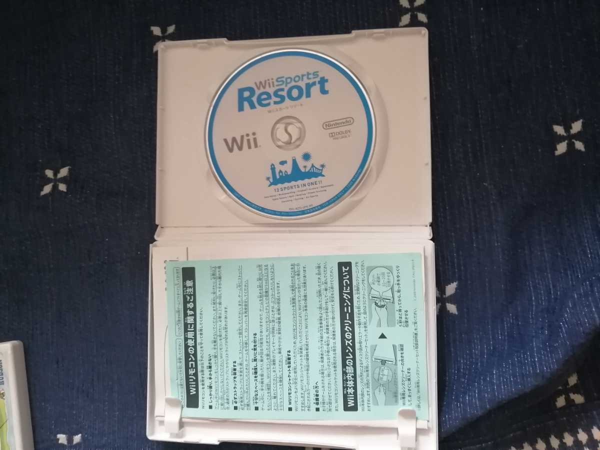 Wii Sports Resort Wiiスポーツリゾート ソフト