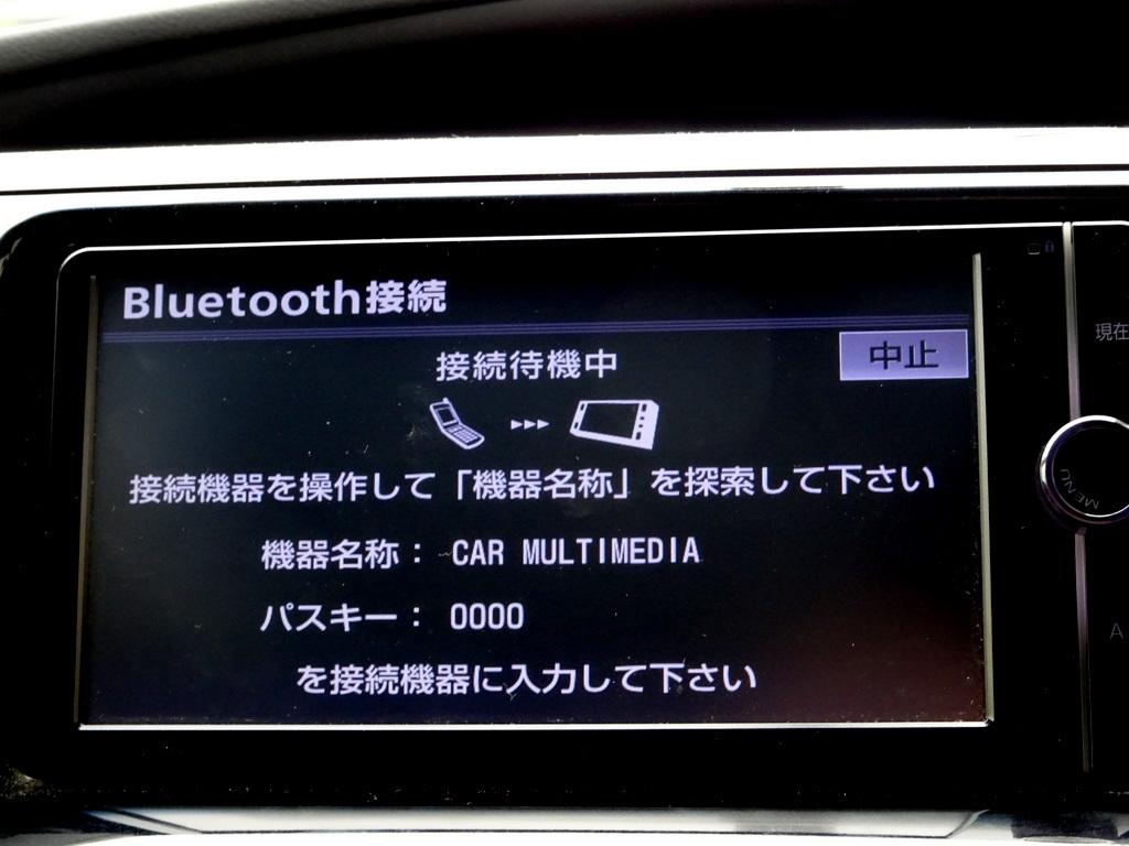 25年式 エスティマ 後期 アエラス 実走 ナビ TV DVD再生 Bluetooth フリップモニター バックモニター 両側Pスラ スマキー クルコン HID ETC_Bluetooth機能