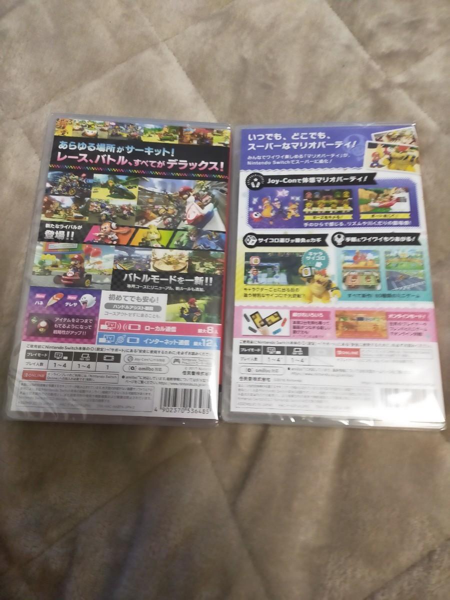 スーパーマリオパーティ マリオカート8デラックス Switchソフト