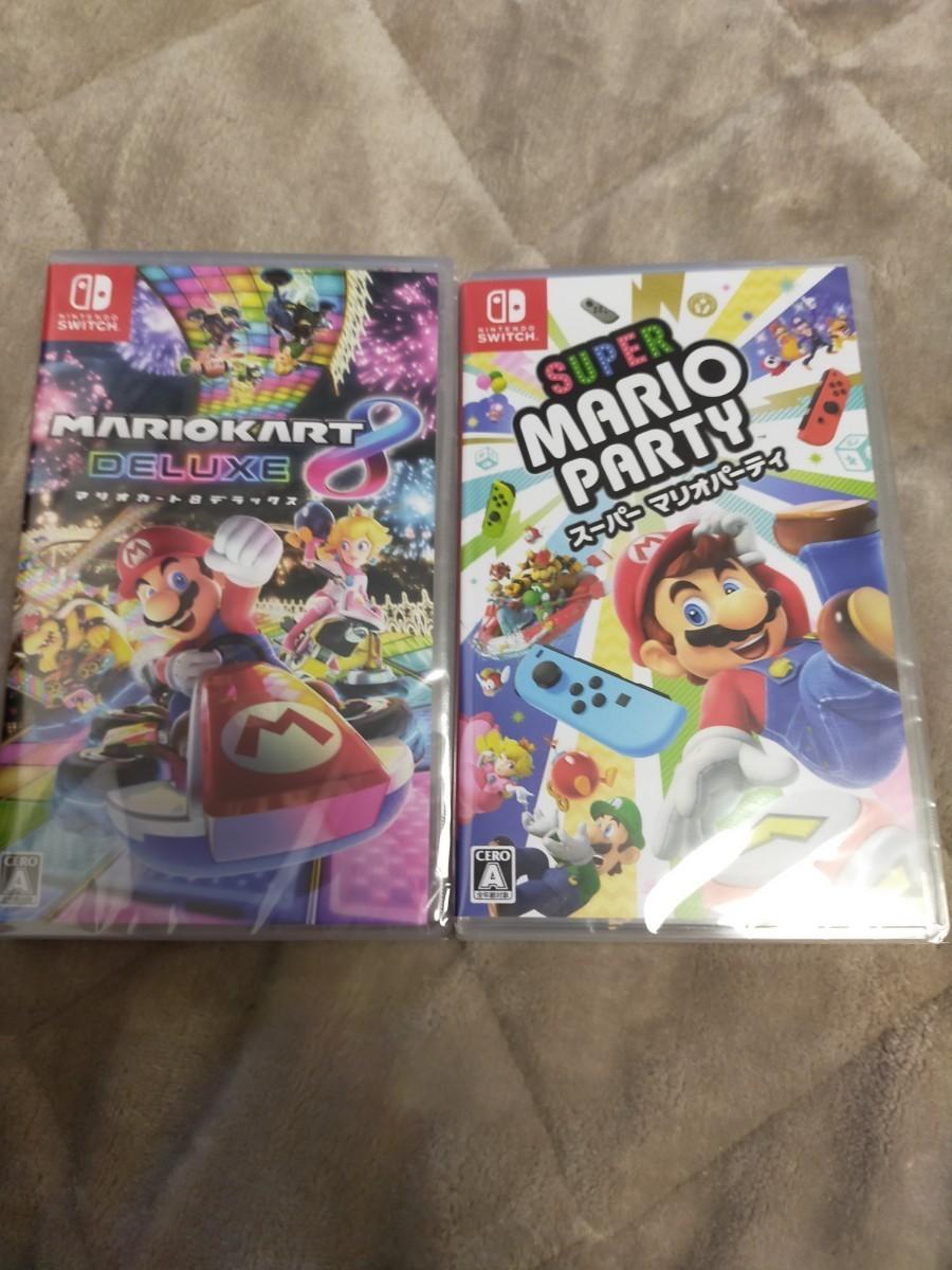 マリオカート8デラックス スーパーマリオパーティ Nintendo Switch ソフト