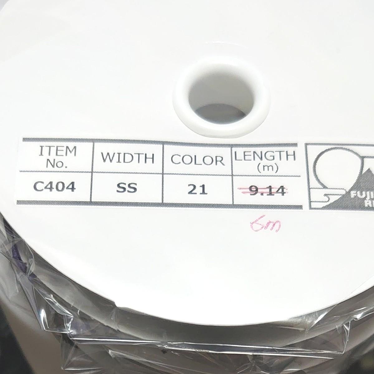 ワックスコード 紺 2巻セット