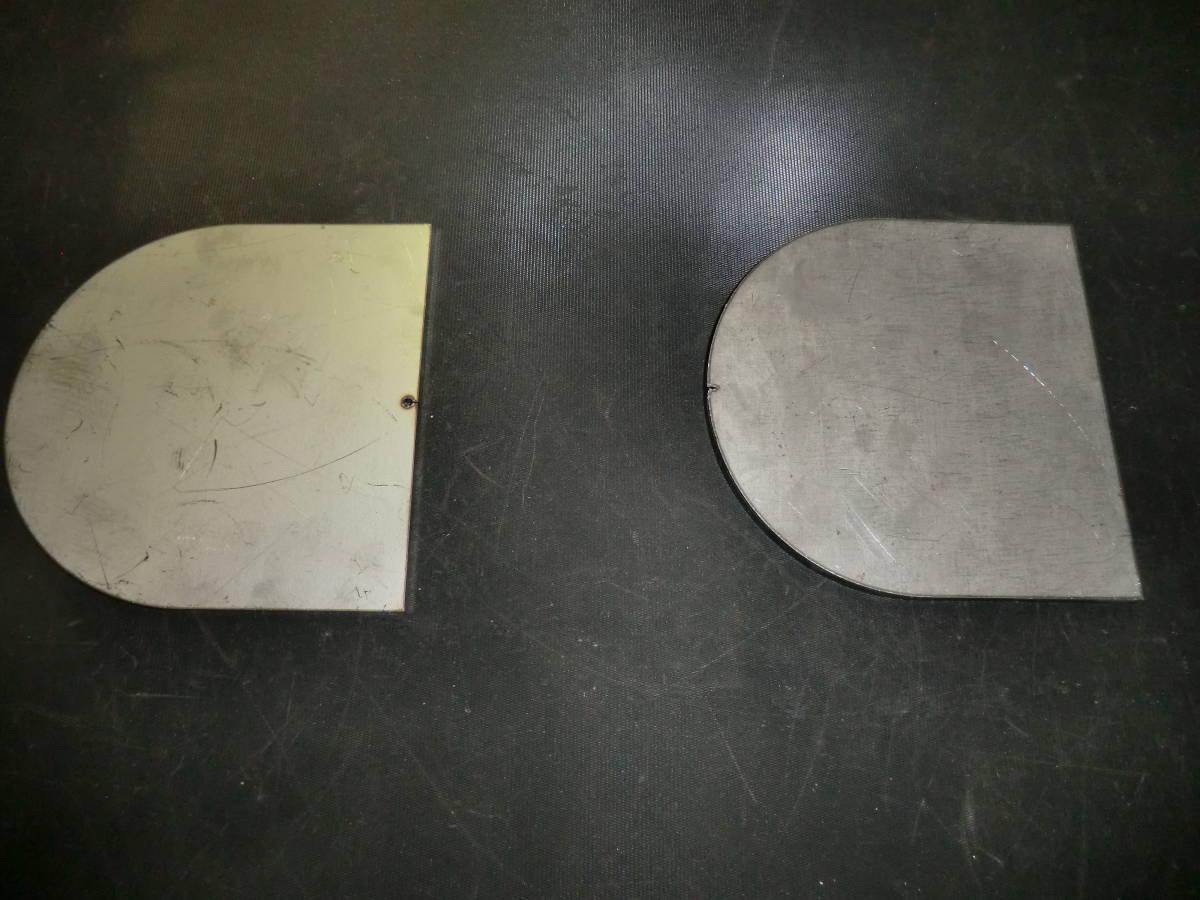 馬蹄形鉄板 約6mmx109.5mmx109.5mm 1枚 、ステンレス304 約5mmx109.5mmx109.5mm 1枚 計2枚_画像3