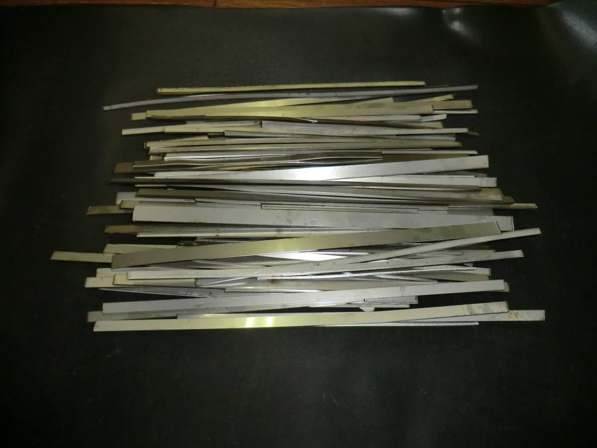 ステンレス304板 端材 約1mm-3mm厚x 約2Kg_画像1