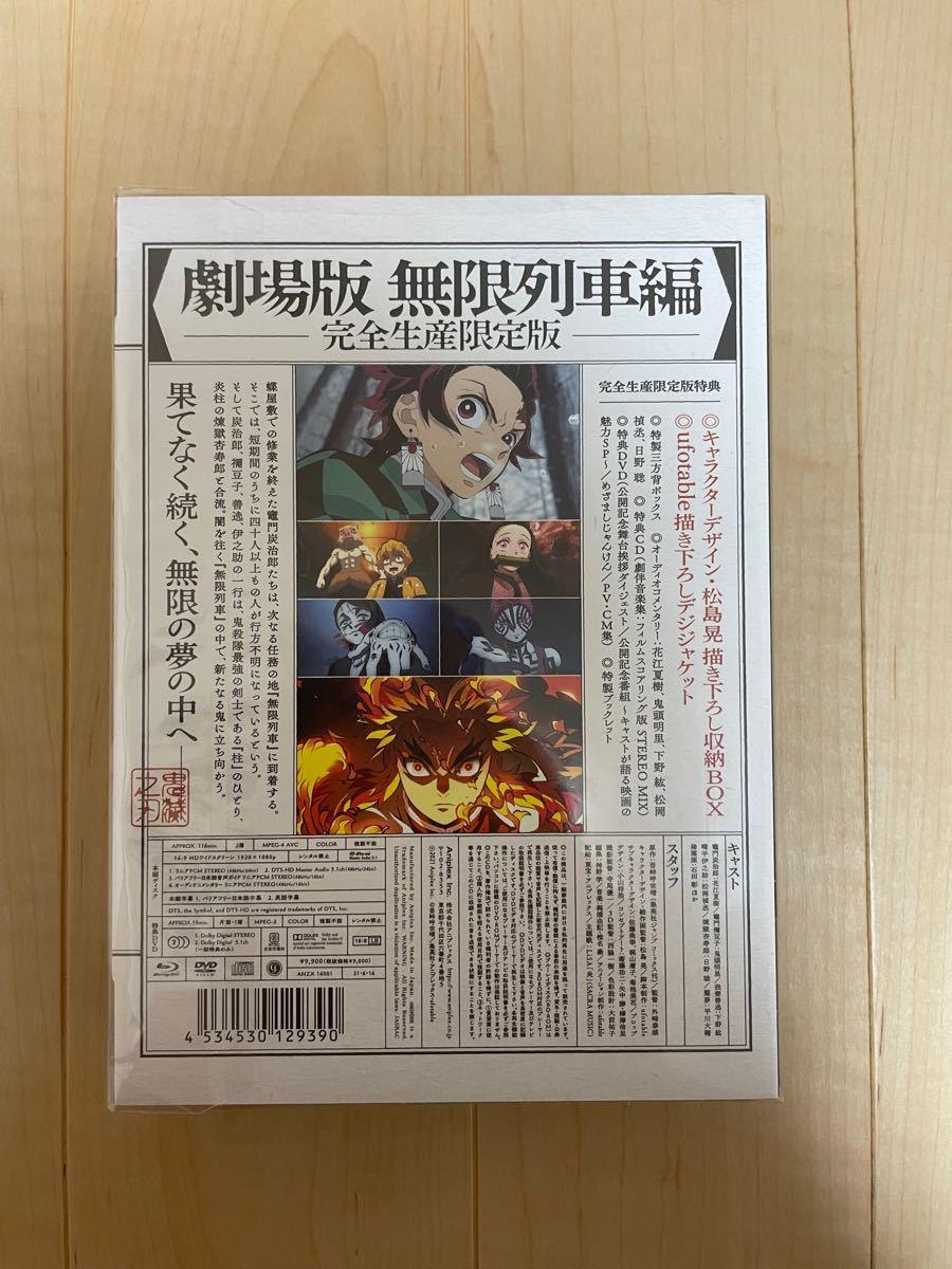 劇場版 鬼滅の刃 無限列車編Blu-ray        完全生産限定版