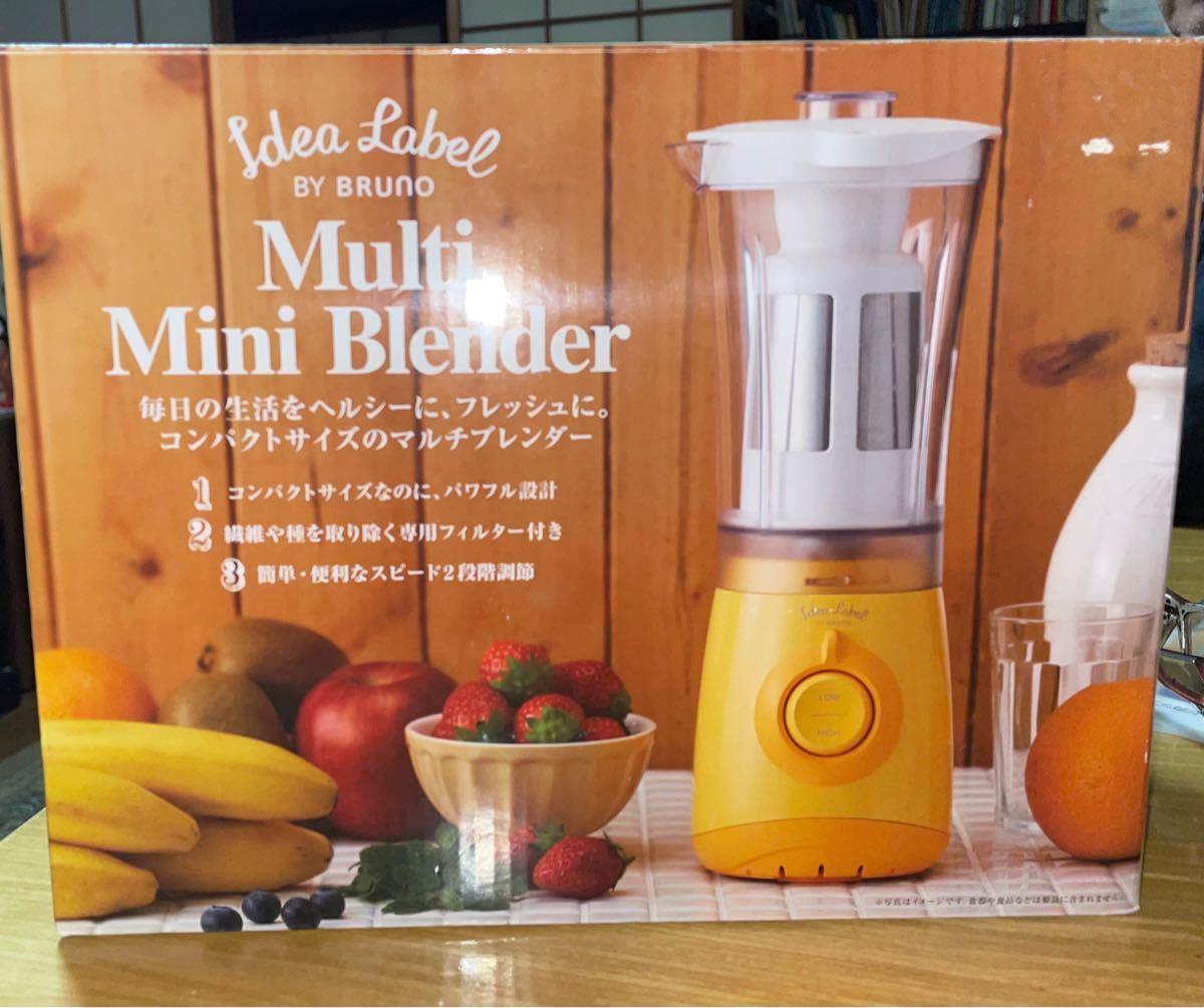 マルチミニブレンダー IOE002-OR (オレンジ) BRUNO Blender ブルーノ ジューサーミキサー